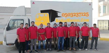 المحركون والرازمون في أبو ظبي